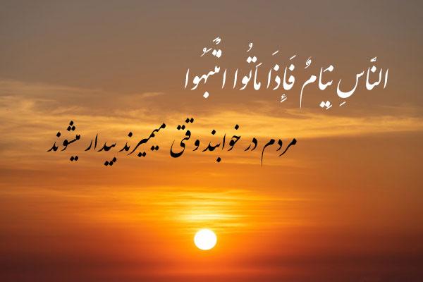 عکس نوشته مذهبی به زبان عربی