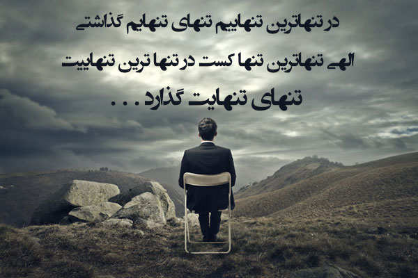 عکس پروفایل مردانه غمگین