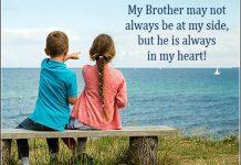 متن زیبای خواهر برای برادر