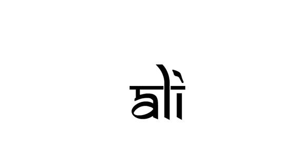 پروفایل اسم علی به هندی