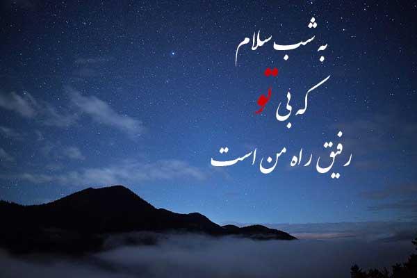 عکس شعر حسین منزوی