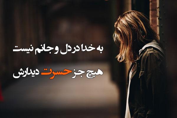 عکس متن نوشته فروغ فرخزاد