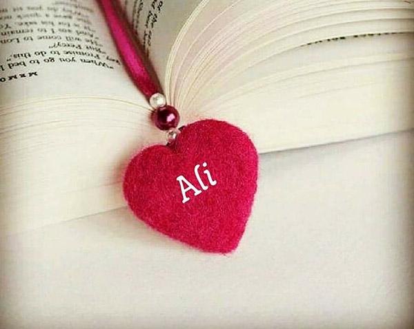 عکس نوشته اسم علی در قلب