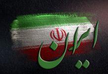 عکس پروفایل وطنم ایران