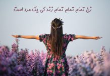 عکس دلنوشته زنانه