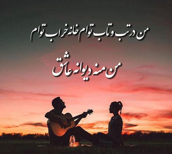 عکس نوشته ترانه های آرون افشار