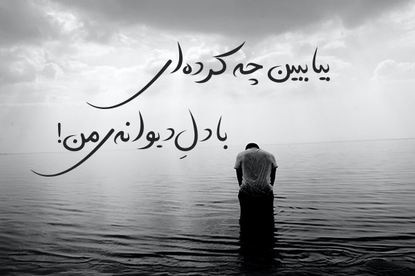 عکس متن آهنگ علی زند وکیلی