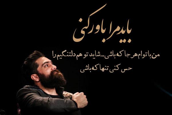 عکس پروفایل ترانه های علی زند وکیلی