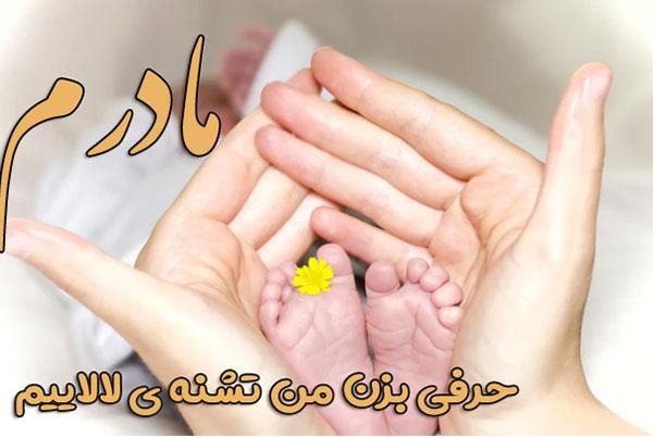 عکس پروفایل ترانه های آرون افشار