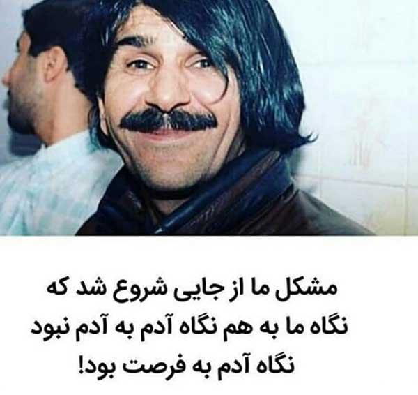 عکس پروفایل سخنان حسین پناهی