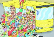 انشا در مورد اتوبوس زندگی