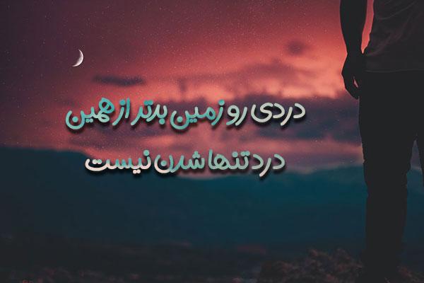 عکس نوشته آهنگ های احسان خواجه امیری