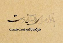 عکس پروفایل آهنگ های احسان خواجه امیری