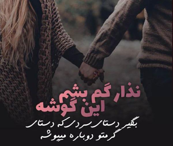 عکس نوشته با آهنگ های رضا صادقی