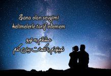 عکس پروفایل عاشقانه ترکی به ترجمه فارسی