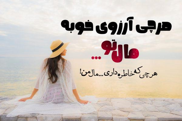 عکس پروفایل آهنگ احسان خواجه امیری