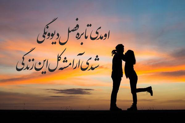 عکس متن آهنگ های احسان خواجه امیری