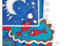 انشا درباره ماه و ماهی