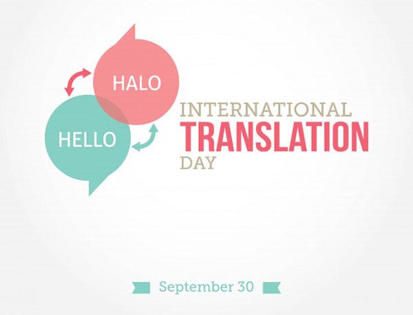 پروفایل تبریک روز جهانی مترجم