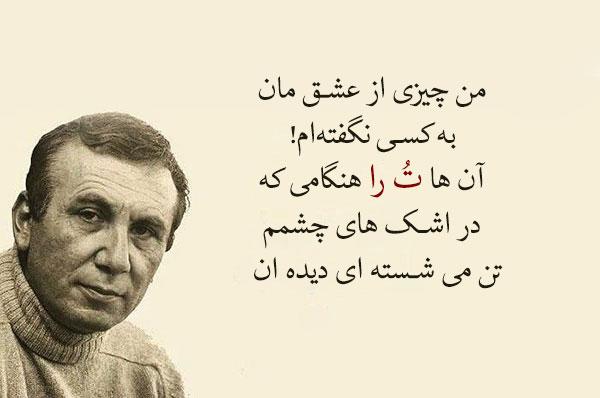 عکس نوشته شعرهای نزار قبانی