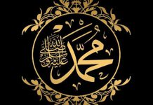 عکس تبریک تولد حضرت محمد (ص)