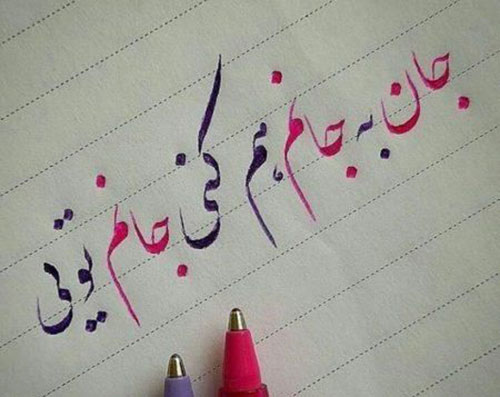 دست نوشته با خودکار بیک