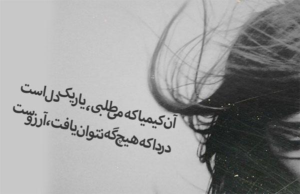 اشعار زیبای پروین اعتصامی