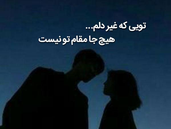 اشعار عاشقانه بیدل دهلوی
