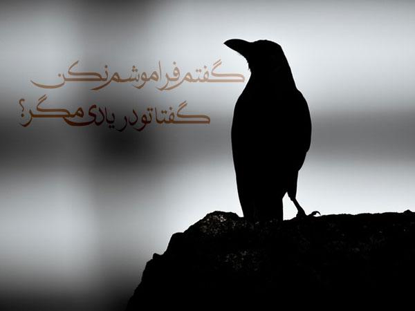 عکس نوشته وضعیت واتساپ