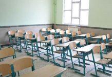 انشا از زبان نیمکت کلاس با دانشآموزان حرف بزنید