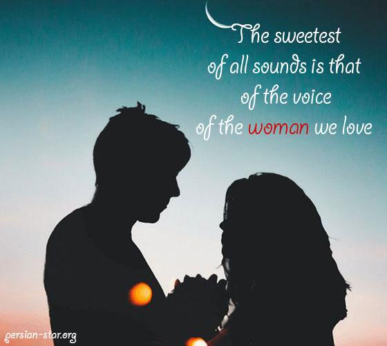 متن عاشقانه با فونت زیبا