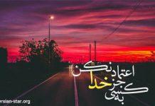 متن زیبا در مورد خداوند مهربان