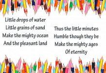 شعرهای انگلیسی برای کودکان و بچه ها